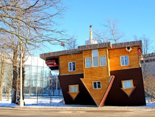 Strong stomach needed to visit upside down house